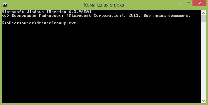 Прописываем в командной строке drivecleanup.exe
