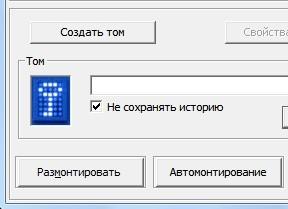 Окончание работы TrueCrypt
