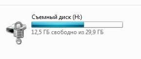 Отображение зашифрованой в BitLocker флешки