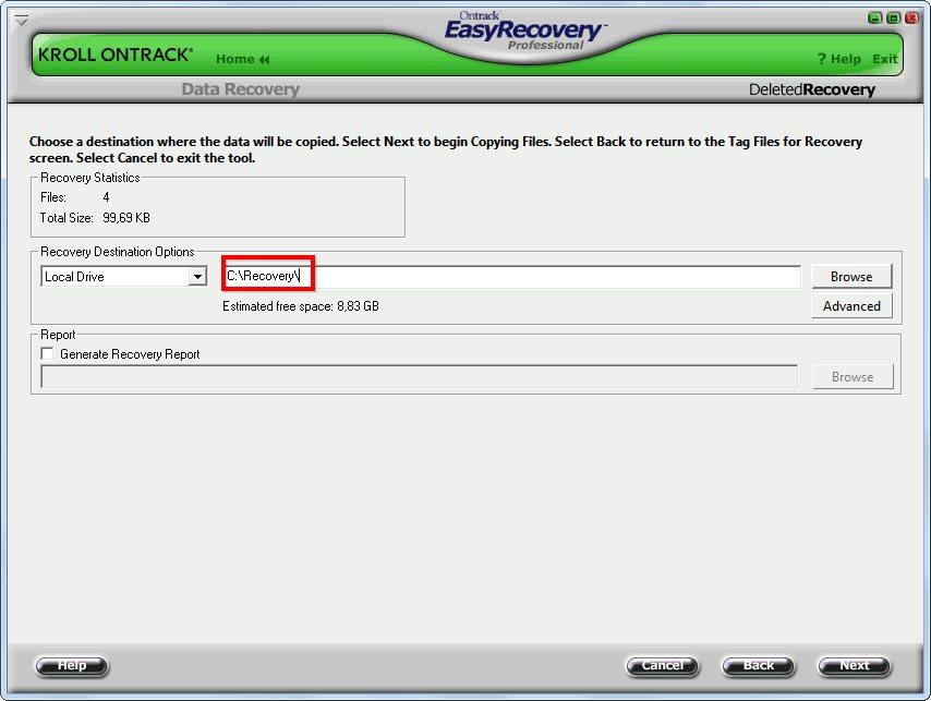 вызываем окно с выбором каталога для восстановления файлов Ontrack EasyRecovery Professional