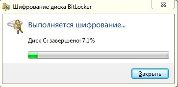 Выполнение шифрования в BitLocker