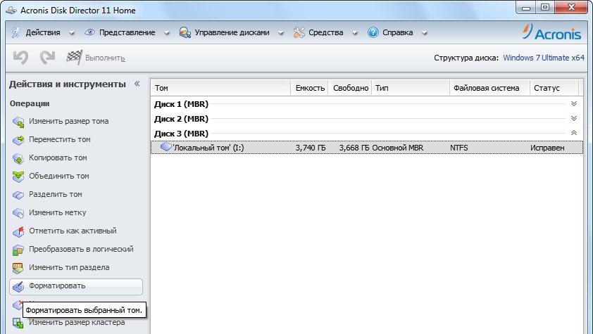 Действия и инструменты в Acronis Disk Director