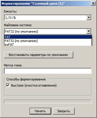 Меню форматировать в Windows XP