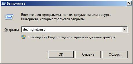 Меню команды Выполнить в Windows XP