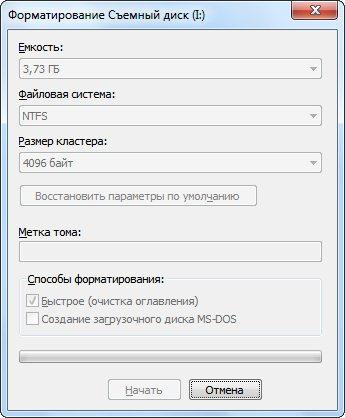 Окно завершения форматирования
