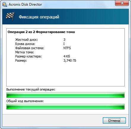 Окончание форматирования в Acronis Disk Director