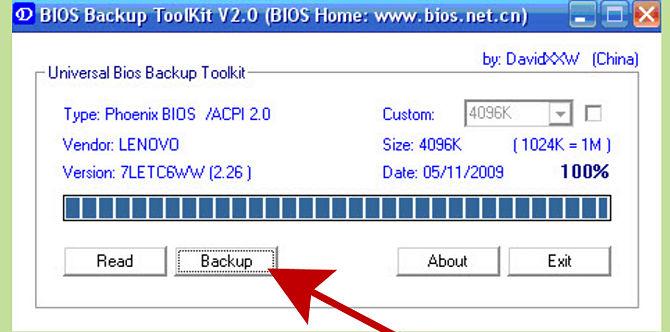 Universal BIOS Backup ToolKit