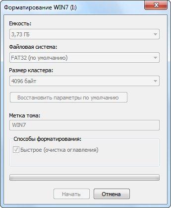 Выполнение форматирования