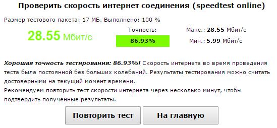 Интерфейс yoip.ru
