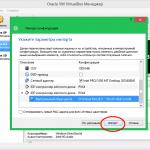 Как протестировать Microsoft Edge в Windows, Mac и Linux