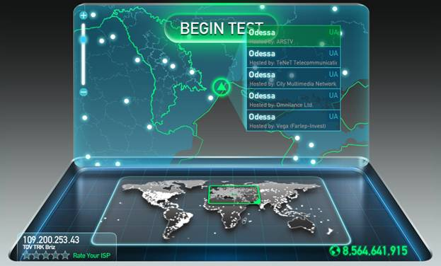 Меню speedtest.net