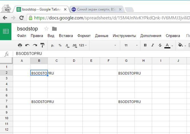 Обзор файла XLS в Google Docs