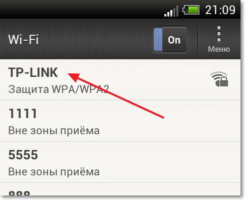 Выбор сети в Android